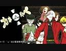 【サタスペ】カオ(゚∀゚)スペ4-7【ゆっくりT