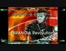 【DDR】真理が難しすぎたのでSHUFFLE当たり待ちしてみた【PARANOiA Revolution】