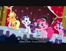 S4E12 Pinkie Pride 歌まとめ
