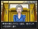 過去の従軍慰安婦裁判を再現してみた(第1話)