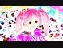 【MMD】XYZの魔法【ステージ配布あり】