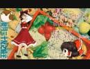 【1930s日本】少年探偵団 狂気の石像 時代背景編【昭和CoC】