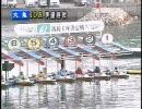 丸亀競艇新鋭王座準優勝戦(古賀暴走、稲田パニック)