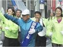 【東京都知事選挙】2.2 ラストサンデー、田母神としお候補の訴え[桜H26/2/4]
