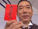 仮面ライダー電王 第7話「ジェラシー・ボンバー」
