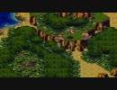クロノトリガー カオスでニューゲーム 13