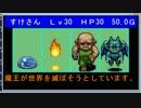 【Java】ゲームプログラミング超入門 Part33【Swing】