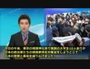 【韓国KBS】韓国の大学生、靖国神社前で警察と衝突