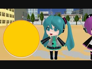 【第12回MMD杯本選】太陽系ごっこダヨー
