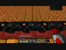 【Minecraft】ゆったりゆとりクラフトThe