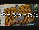 【Minecraft】ありきたりな工業と魔術 Part29【ゆっくり実況】