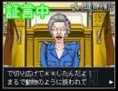 過去の従軍慰安婦裁判を再現してみた(第4話・完結)
