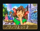 ◆ワンダープロジェクトJ2 実況プレイ◆part6