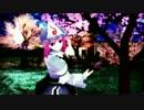 【東方MMD】~夢と葉桜~【西行寺幽々子】