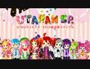 UTAUランキング 2013総決算SP 第4部