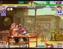 Street Fighter III 3rd Strike - Best of K.O (Yun & Yang)