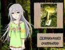 【モバマス】星輝子とキノコの話04 タマゴテングタケ