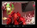 【GUMI】 Error 【オリジナル】カバー