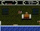 Duck Tales 2 NES in 09_01