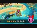 【マリオパーティ9】アラサーだという事を信じない4人衆がカオス実況⑨!