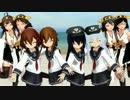 【艦これMMD】ちょこまじ☆ろんぐを金剛姉妹で踊るはずが第六駆逐隊奇襲
