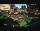 【Minecraft】まちつく のんびり村を作っていくよ Part:4【ゆっくり】