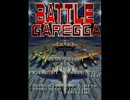 Battle Garegga / Fly to the Leaden Sky 【SC-88Pro 版】