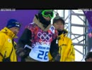 【ソチオリンピック】【平岡卓】男子ハーフパイプ 予選