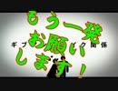 嫌な予感しかしない【赤心性:カマトト荒