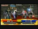 1試合目 エンジン男vs愛まーる.x264.aac.mp4