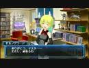 【武装神姫 BATTLE MASTERS Mk.2】 イベント ゼルノグラード編