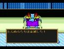 【T-ドラゴンクエストⅡ】を実況プレイする その24