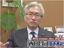 【西田昌司】アベノミクスと都知事選、議論の核は何処にありや?[桜H26/2/12]