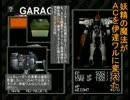 アーマード・コア プロジェクトファンタズマ 字幕プレイ動画6
