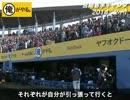 20140201 秋山幸二監督キャンプインの意気込み