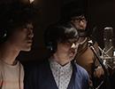 『Go!Go!家電男子THE MOVIE~アフレコパニック~』特報映像