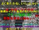 研究者レ○プ!学術的資料と化した先輩.metro2008