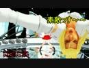 【第12回MMD杯本選】イーノック『霊夢さん綺麗っす~~』
