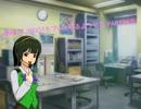 【アイマス】春香さんがDQⅢをプレイするようです PART24.5【ドラクエⅢ】