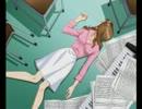 【ゆっくり実況】危険な(迷)名探偵エヴァンゲリオン 08話