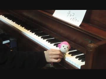 【ピアノ】 「名前のない怪物」を弾いてみた 【PSYCHO-PASS ED】