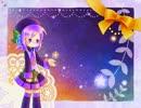 【UTAU/デフォ子】星を数える歌【オリジナル曲】