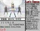 BEMANI 音ゲーボス曲・最強曲メドレー ver.2013 Part2