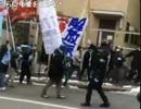2月11日建国記念の日反対デモにエンカウンター①