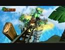 【WiiU】ドンキーコングトロピカルフリーズをプレイ その7