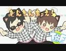 【てぃ☆イン!】とんとんまーえ!【描いて
