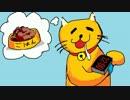 猫用ニキシー管時計を作ったった【スチームパンク風】