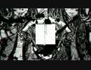 【kokone/神威がくぽpower】 吊られた男と夢女 【オリジナルPV付き/カバー】