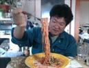 静葉ちゃん特製・特盛り辛子明太子スパゲティ