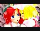 【第12回MMD杯本選】紅魔館は今日も平和です【覚醒編】